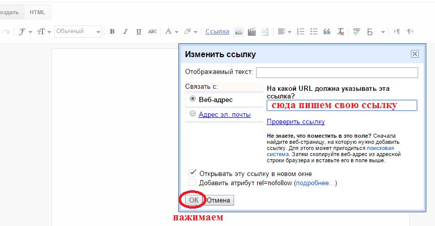 Как из файла сделать прямую ссылку